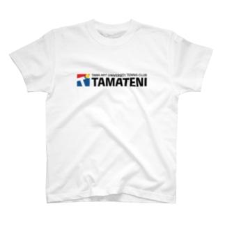 タマテニロゴ T-shirts