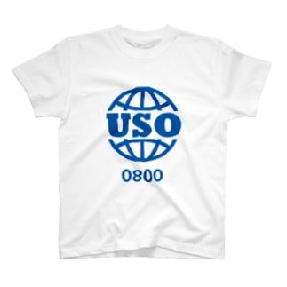 USO 0800 T-shirts