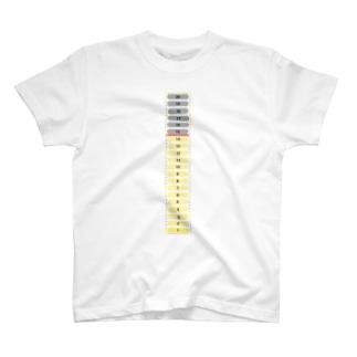 いれてあげてよ〜 T-shirts