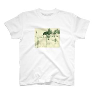 近所 T-shirts