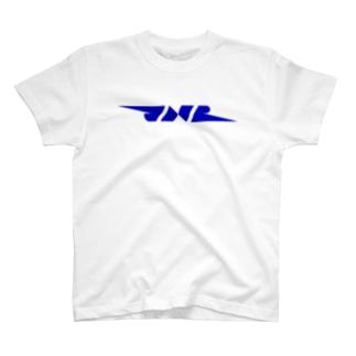 JNR-Japanese National Railways-青ロゴ T-shirts