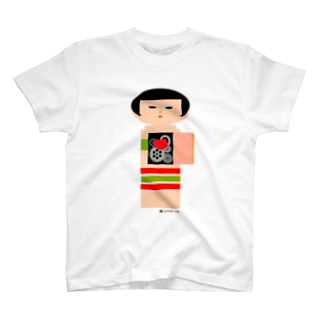 こけし子さん T-shirts