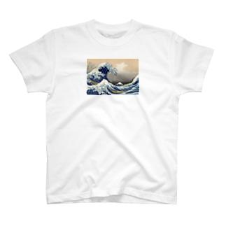 神奈川沖浪裏 THE GREAT WAVE T-shirts