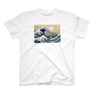 bileeの神奈川沖浪裏 THE GREAT WAVE T-shirts