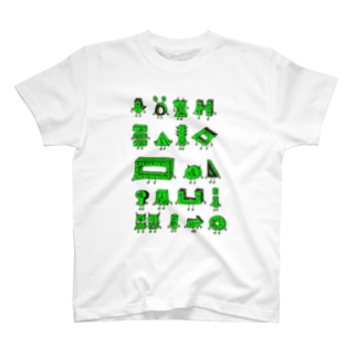嘘つき 緑 T-shirts