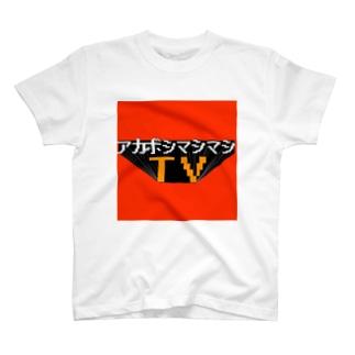 【アカボシマシマシTV】背景赤Tシャツ T-shirts