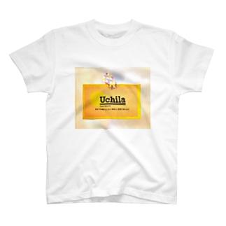Uchila の アレ T-shirts