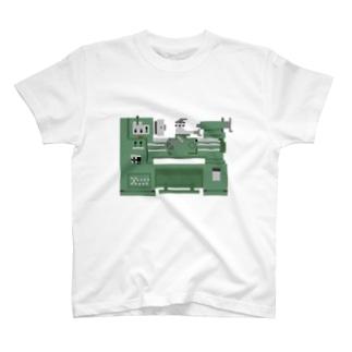 せんばん T-shirts