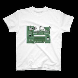分裂syoppuのせんばん T-shirts