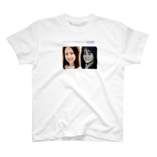 Seiko Maneda 2020 シャツ T-shirts
