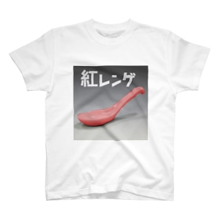 紅レンゲ T-shirts