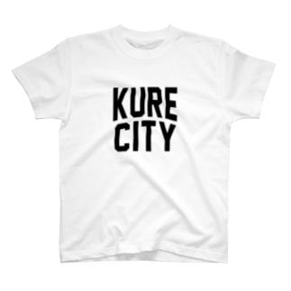 呉市 KURE CITY T-shirts