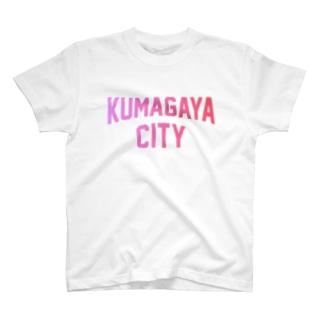 熊谷市 KUMAGAYA CITY T-shirts