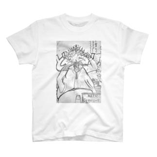 火中のルード T-shirts