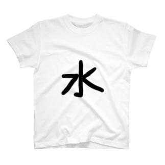 水tシャツ T-shirts