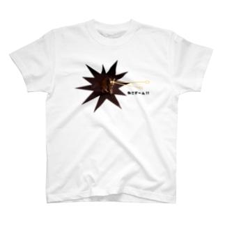 ねこビーム!! T-shirts