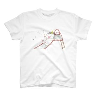 ユニコーンのすべり台 T-shirts