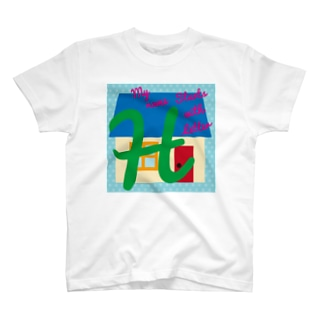 MY name start with H for kids T-shirts