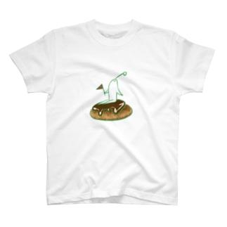 ナニモノカレーベルのハンバーグの上にいる時 T-shirts