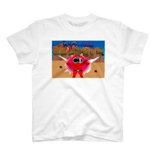 ガクブル戦隊 ヒヨレンジャー T-shirts