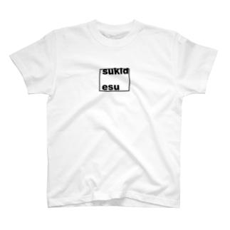 kokuhakuあふれたことば T-shirts