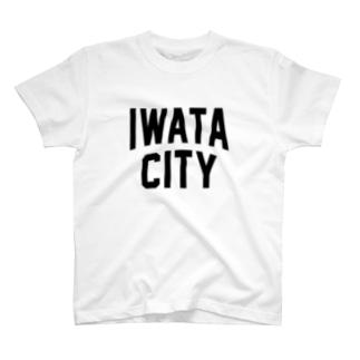 磐田市 IWATA CITY T-shirts