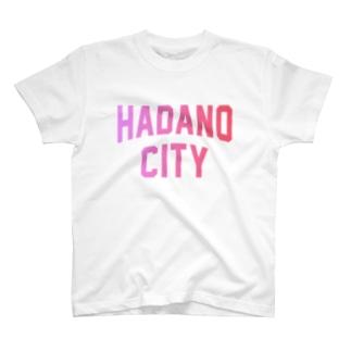秦野市 HADANO CITY T-shirts