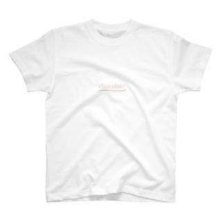 ちょこれーと T-shirts