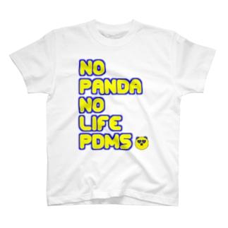 NO PANDA NO LIFE T-shirts