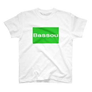 Bassou.netの公式アイテム T-shirts