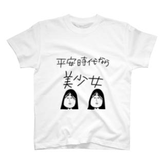 平安時代 T-shirts