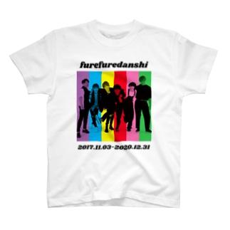 公式フレフレ男子 T-shirts