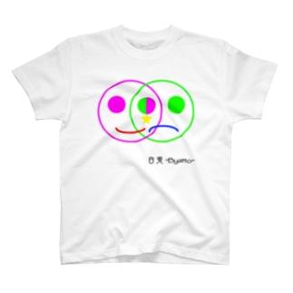 HAPPYRC T-shirts