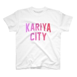 刈谷市 KARIYA CITY T-shirts