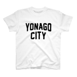 米子市 YONAGO CITY T-shirts