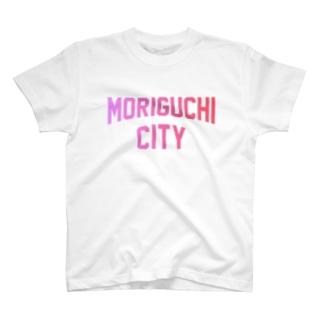 守口市 MORIGUCHI CITY T-shirts