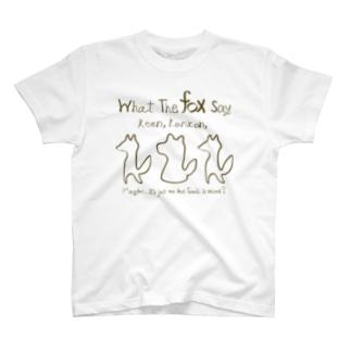 きつねは何言ってるの T-shirts