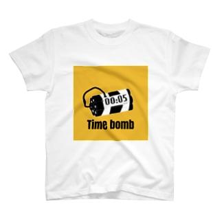 Time bomb 時限爆弾! T-shirts