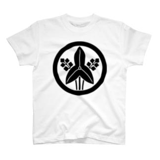 家紋 0054 丸に立ち沢瀉 T-shirts