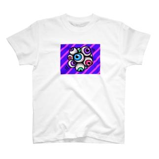 眼塊(めんたま) T-shirts