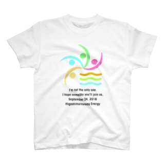 東村山エナジー設立総会記念 T-shirts