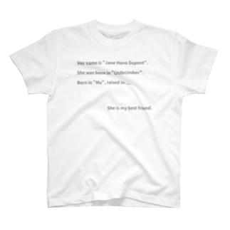 イマジナリーフレンド(黒字) T-shirts