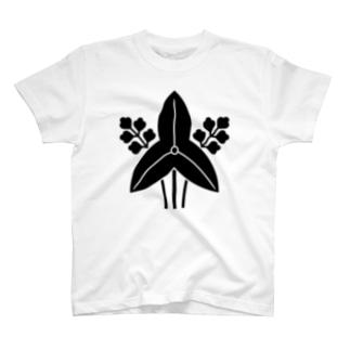 家紋 0055 立ち沢瀉 T-shirts