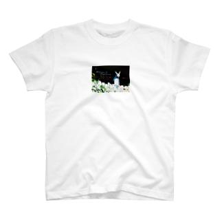 daydream T-shirts
