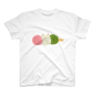 お団子キャット🍡 T-shirts