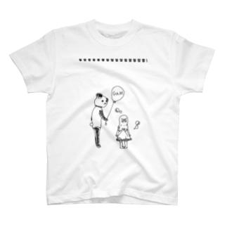 ちびろぅё!!あっとまきゅんのパンダガム T-shirts