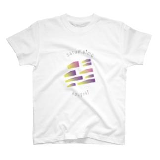 サツマイモ攻撃 T-shirts