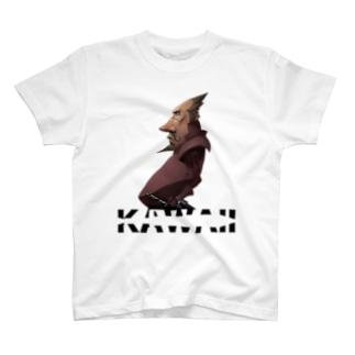 本当は可愛いのが好き T-shirts