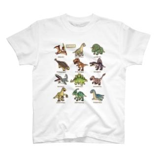 恐竜図鑑 T-shirts