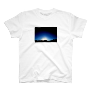 Start Sunset Party~♪♪♪ T-shirts